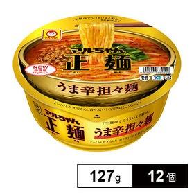 マルちゃん正麺 カップ うま辛担々麺 127g×12個