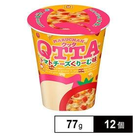 マルちゃんQTTA トマトチーズくりーむ味 77g×12個