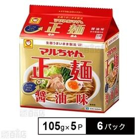 マルちゃん正麺 醤油味 (105gX5P)×6パック
