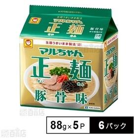マルちゃん正麺 豚骨味 (88gX5P)×6パック