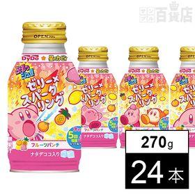 【24本】ぷるっシュ!! ゼリー×スパーリングフルーツパンチ...