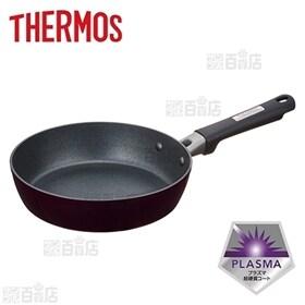 [20cm] サーモス(THERMOS)/フライパン プラズ...