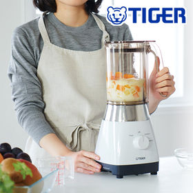 TIGER(タイガー)/ミキサー (ミスティホワイト)/SK...