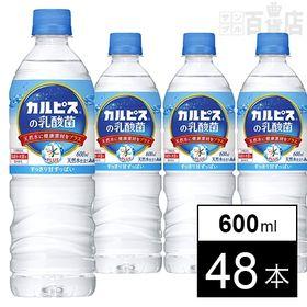 アサヒ おいしい水プラス 「カルピス」の乳酸菌 PET600...