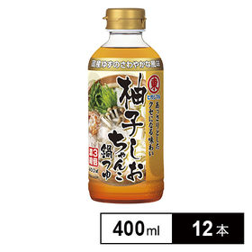 柚子しおちゃんこ鍋つゆ 400ml×12本