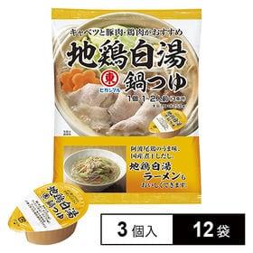 地鶏白湯鍋つゆ 46g×3個×12袋