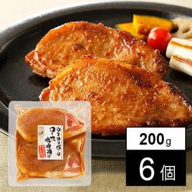 【6個】神奈川県産やまゆりポークロース味噌漬け