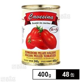 パンクラチオ ホールトマト缶 400g