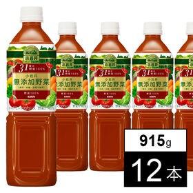 小岩井 無添加野菜 31種の野菜100% PET 915g×...