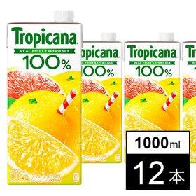 トロピカーナ 100% グレープフルーツ LLスリム 100...