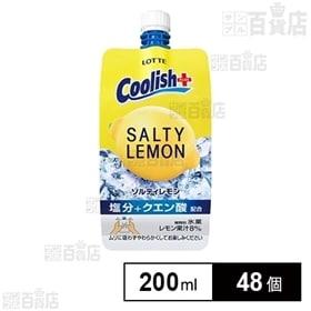 【48個】クーリッシュプラス ソルティレモン