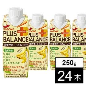 PLUS BALANCE 栄養サポートスムージー 完熟バナナ...