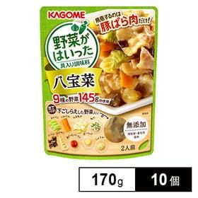 野菜がはいった具入り調味料 八宝菜 170g×10個