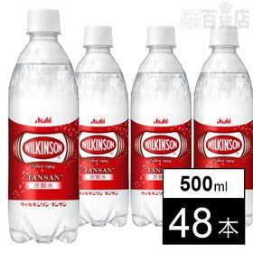 ウィルキンソン タンサン PET500ml(ダイヤボトル)