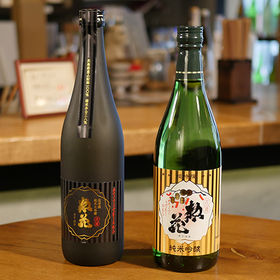 【蔵出しポシュレ】(兵庫県・西宮市)日本盛 天下の宴のお酒 ...
