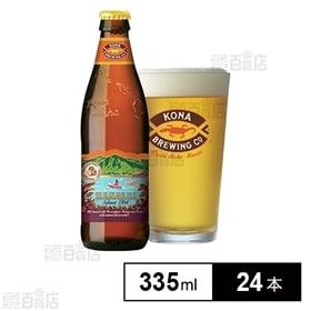 【24本】ハナレイ アイランド IPA 335ml瓶