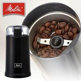 [ブラック] メリタ/電動コーヒーミル/ECG62-1B