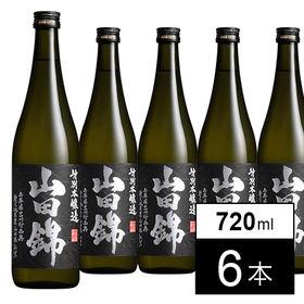 【6本】日本盛 特別本醸造 山田錦720ml