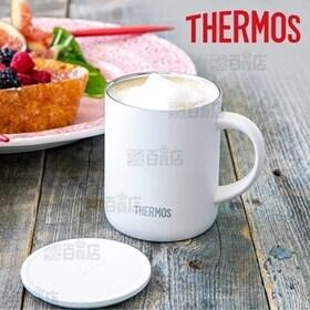 [350ml/ホワイト] サーモス(THERMOS)/真空断...