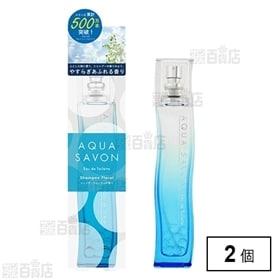 【2個セット】アクアシャボン シャンプーフローラルの香り オ...