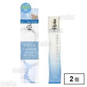 【2個セット】アクアシャボン ウォータリーシャンプーの香り ...