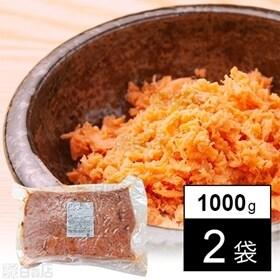 【2袋】サーモン焼きほぐし