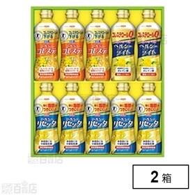 日清オイリオ トクホ&ヘルシーオイルギフト BP-50