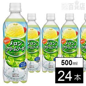 「味わいメロンクリームソーダ」PET500ml