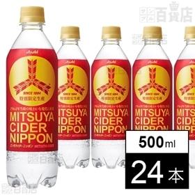 三ツ矢サイダー NIPPON PET500ml