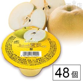 セット456:フルティシエちょっと贅沢 梨