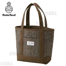 【グレー】ハリスツイード トートバッグ(小) HT6150