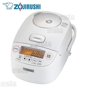 象印マホービン(ZOJIRUSHI)/圧力IH炊飯ジャー(5...