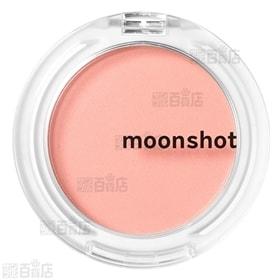 moonshot Air Blusher 301