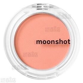 moonshot Air Blusher 302