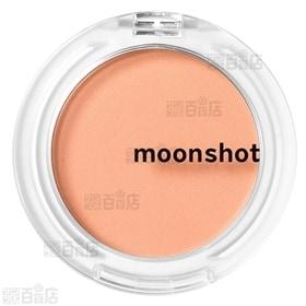moonshot Air Blusher 303