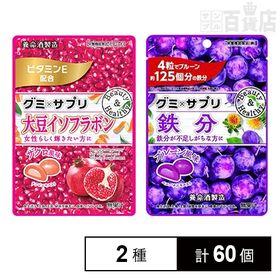 グミ×サプリ 大豆イソフラボン/鉄分