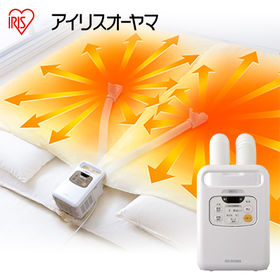 アイリスオーヤマ/ふとん乾燥機 カラリエ ツインノズル/FK...