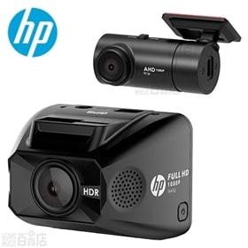 HP/ドライブレコーダー (フロント・リアカメラ付き/GPS...