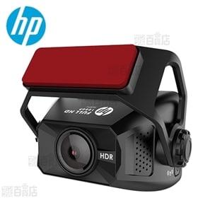 HP/ドライブレコーダー (GPS搭載)/f650g