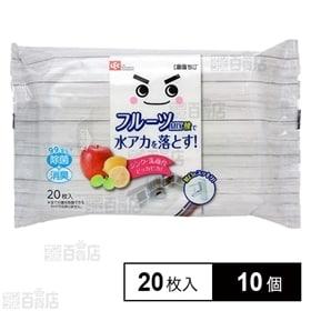フルーツミックス酸ウエットシート20枚