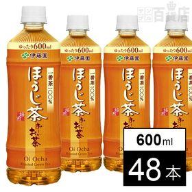 おーいお茶 ほうじ茶 600ml
