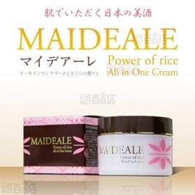 【2個】マイデアーレ オールインワンクリーム (さくらの香り...