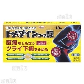 【指定第2類医薬品】トメダイン錠