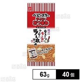 おやつカンパニー ベビースターラーメンおつまみ桃屋のラー油6...