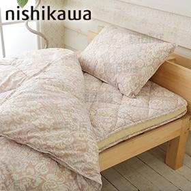西川/羽毛入り 合繊布団 3点セット (羽毛入り掛け布団×1...