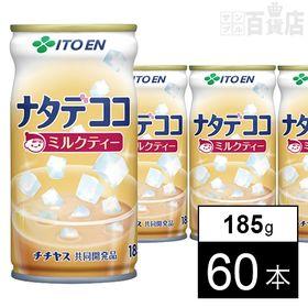 ナタデココミルクティー 缶185g
