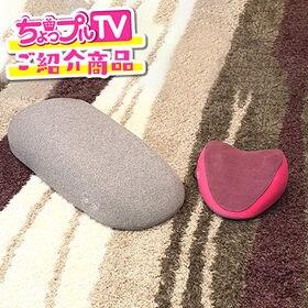 【ちょっプルTV】首マッサージャーM1&ソフトストーンバック...