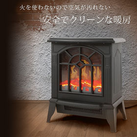 暖炉型ファンヒーター (ブラック)/VS-HF4200