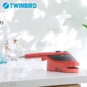 [コーラルピンク] ツインバード(TWINBIRD)/ハンデ...