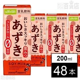 ソヤファーム おいしさスッキリ あずき豆乳飲料(200ml)